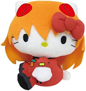 351bb678e EVANGELION Synchronized with HELLO KITTY Plush Doll S Shikinami (japan  import)