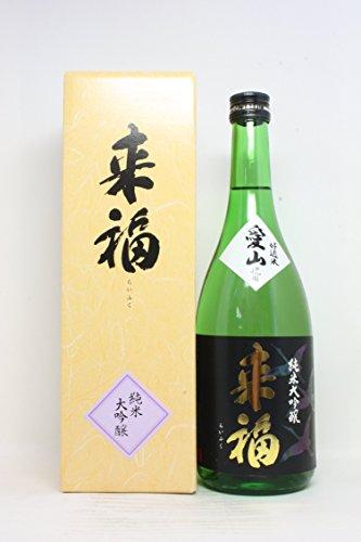 来福(らいふく) 純米大吟醸 愛山 720ml