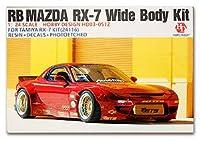 1/24 RB マツダ RX-7 ワイドボディキット タミヤ Hobby Design HD03-0512