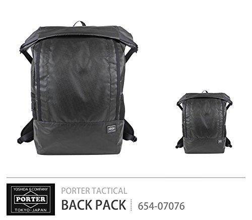 PORTER(ポーター)『BACKPACK(654-07076)』