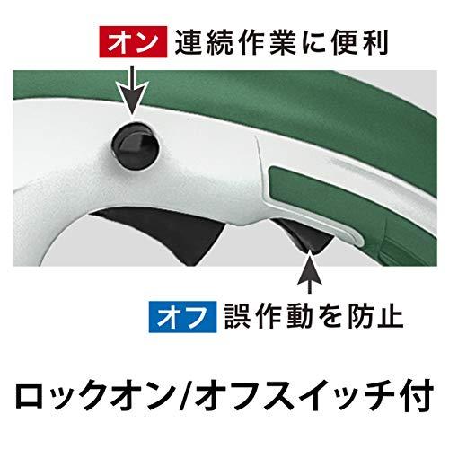 マキタ 生垣バリカン MUH4002