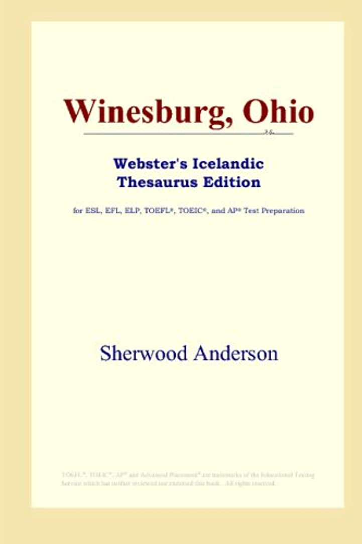 クスコ特権診療所Winesburg, Ohio (Webster's Icelandic Thesaurus Edition)