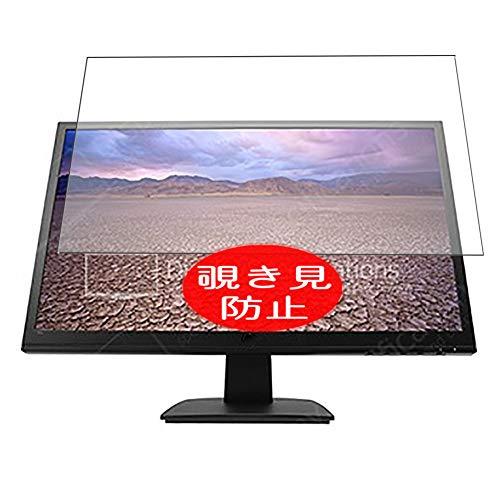 VacFun Anti Espia Protector de Pantalla para HP 27o 1CA81AA 27' Display Monitor, Screen Protector Sin Burbujas Película...