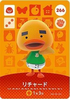 どうぶつの森 amiiboカード 第3弾 リチャード No.266