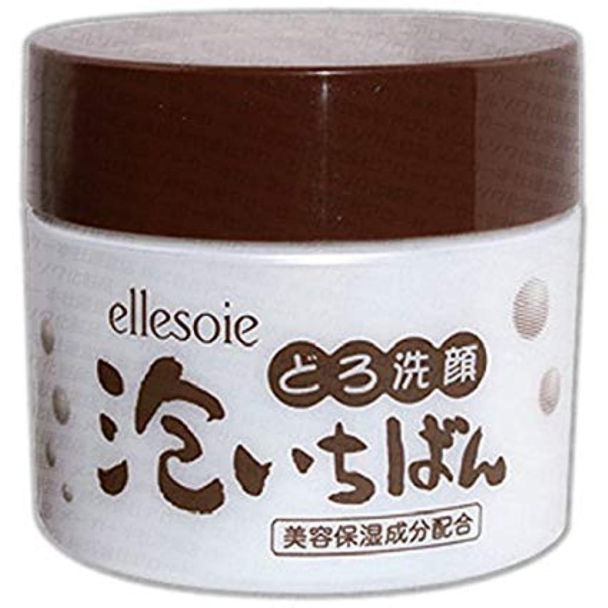 険しい高く外観エルソワ化粧品(ellesoie) どろ洗顔 泡いちばん 120g入り (ジャー容器入り120g)