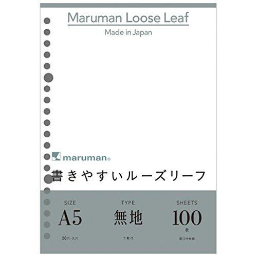 マルマン A5 ルーズリーフ 無地 100枚 L1306H