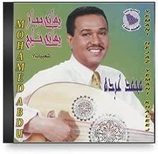 Mohammed Abdu - Yemani Hejaz Yemani Khaleej