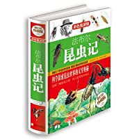 Fabre Insect(Chinese Edition)