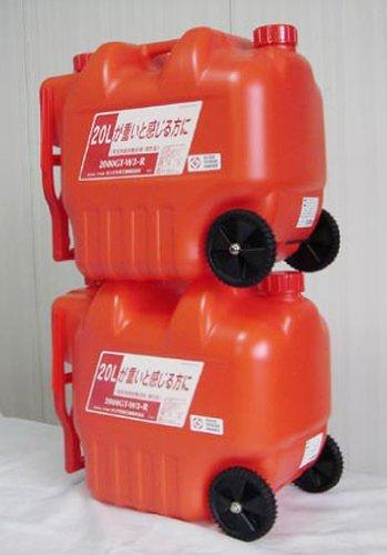 タンゲ化学工業『カラータンク2000GT』