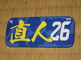 楽天イーグルス缶バッチ2019MyHEROタオル渡辺直人