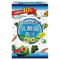 【1ケース分】【20個セット】ユーワ ビフィズス菌入り乳酸菌青汁 3g×40包×20個セット
