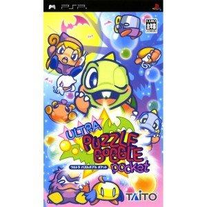 Ultra Puzzle Bobble Pocket