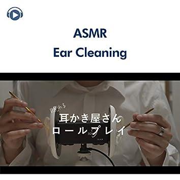 ASMR - すごく眠くなる耳かき屋さん、ロールプレイ (音フェチ)
