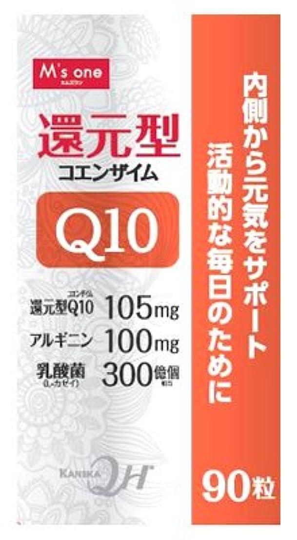 胸時間ランダムエムズワン 還元型 コエンザイムQ10 (90粒)