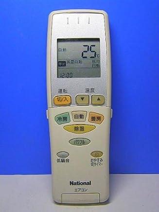 ナショナル エアコンリモコン A75C2803
