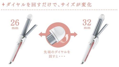パナソニックヘアアイロンカール用26~32mm白EH-HT55-W