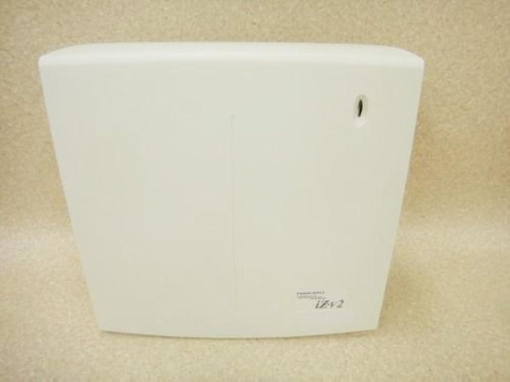 フラップ傑出した桁ET-4.10iZ2-ME 日立 iZ 主装置 ビジネスフォン [オフィス用品] [オフィス用品]