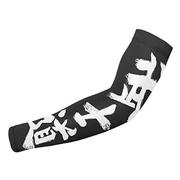CaMoloMaC UV Protection Cooling Arm Sleeves for Men Women Kids Long Tattoo Arm Cover Japanese Kanji Bushido Sun Protection Sunblock Cooler Basketball Protective Gloves Sunscreen 1 Pair