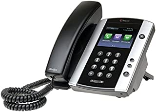 Polycom VVX 500 12-line Business Media Phone POE, Power Supply Not Included