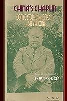 China's Chaplin: Comic Stories and Farces by Xu Zhuodai