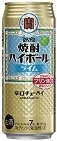 宝酒造 TaKaRa焼酎ハイボール ライム 缶500ml×24本入【×2ケース】