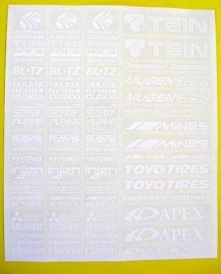 RC Drift weiß sticker aufkleber HPI Losi Drift-R Kyosho