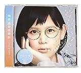 【外付け特典あり】遊音倶楽部~2nd grade~(CD+DVD)(クリアファイル(A4サイズ)付)