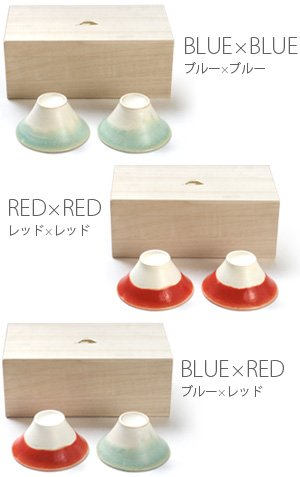 FloydFUJICHOCOフロイドフジチョコ[Blue×Red/2個セット/桐箱入]波佐見焼日本製