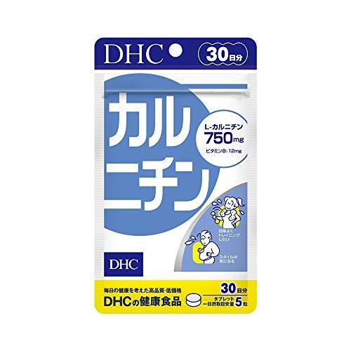 DHC カルニチン 30日分