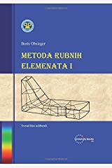 Metoda rubnih elemenata I (Croatian Edition) Paperback