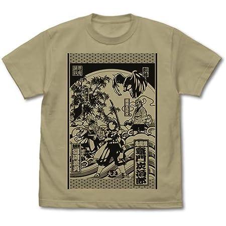 鬼滅の刃 鬼滅の刃 Tシャツ サンドカーキ Lサイズ