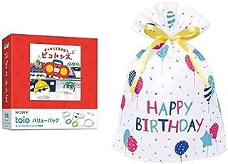 """toio バリューパック """"おんがくであそぼう ピコトンズ"""" 同梱版 + ラッピング:誕生日 セット"""