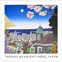 ポスター トーマス マックナイト 神戸 日本 額装品 アルミ製ハイグレードフレーム(ホワイト)