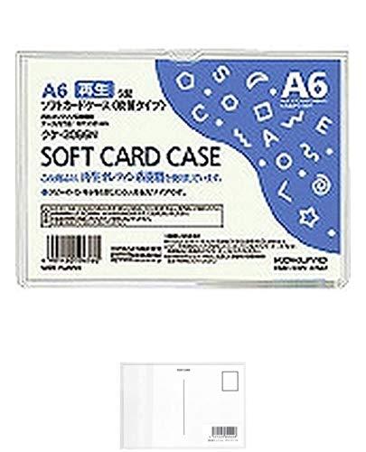コクヨ ソフトカードケース(軟質)再生オレフィン系樹脂0.3mm厚A6 3個セット + 画材屋ドットコム ポストカードA
