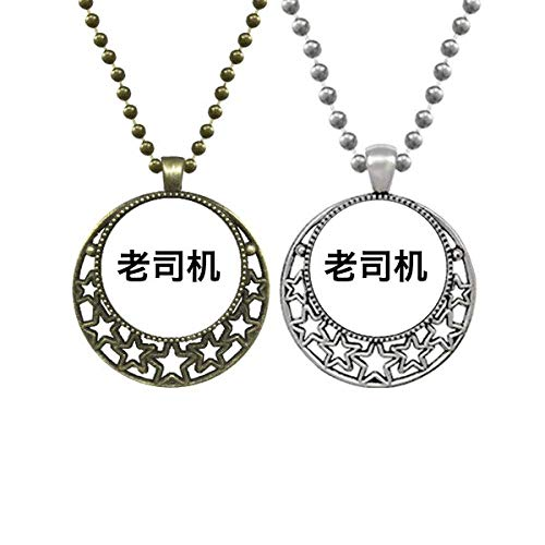 Chinese Online Dirty Joke Old Driver Lovers Necklaces Pendant Retro Moon Stars Jewelry