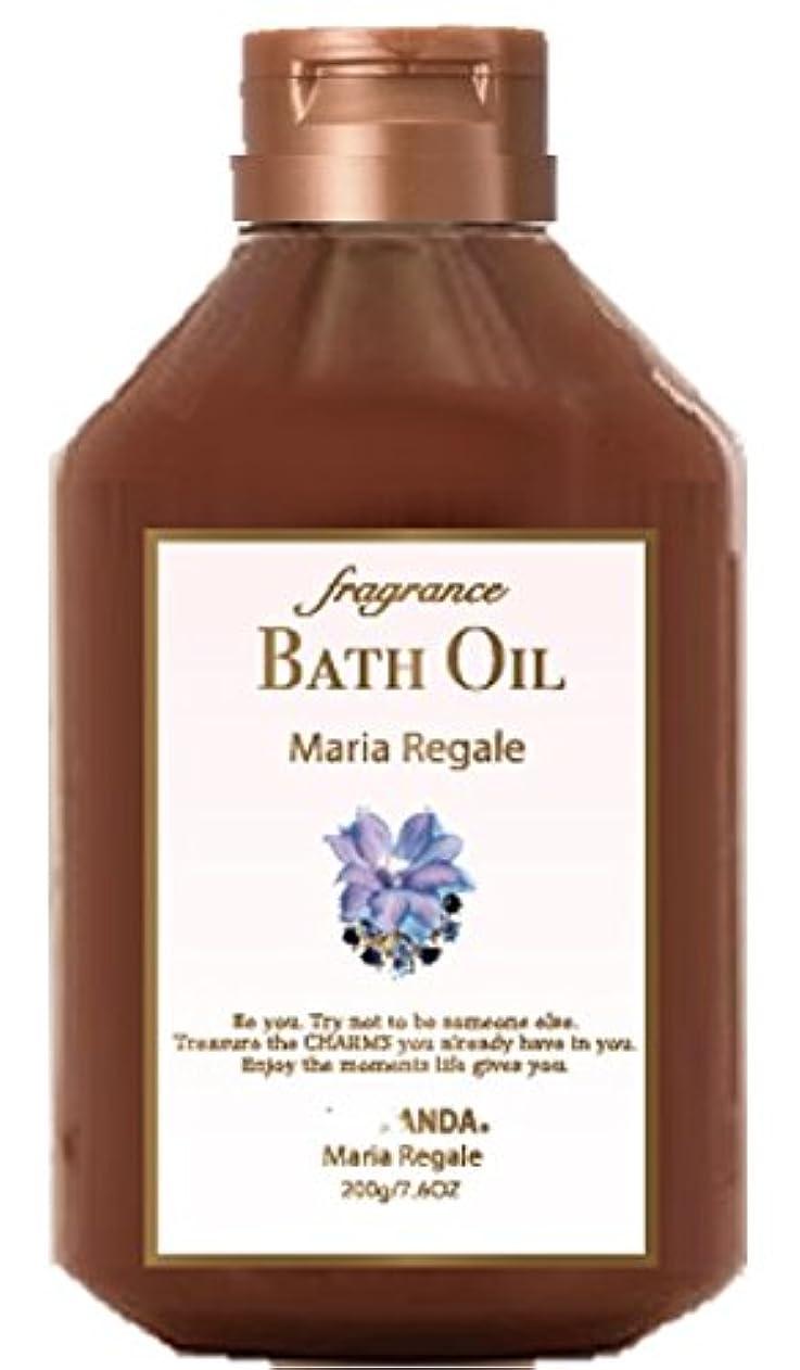 雄弁シェルター博覧会FERNANDA(フェルナンダ) Bath Oil Maria Regale (バスオイル マリアリゲル)