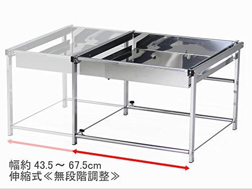 川口工器『幅伸縮シンク下引出しラックSサイズ(YK-15)』