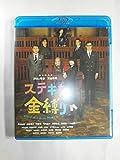 ステキな金縛り Blu-rayスタンダード・エディション[Blu-ray/ブルーレイ]