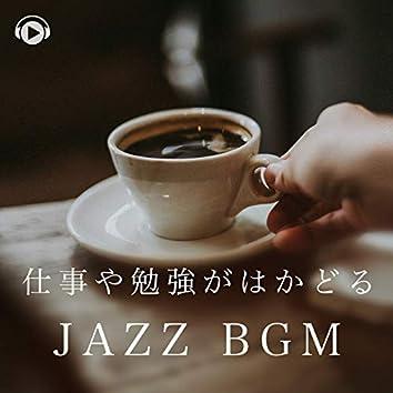 Piano Cafe Time ~仕事や勉強がはかどるJAZZ BGM~