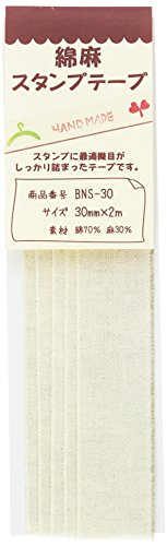NBK 綿麻スタンプテープ 巾30mmx2m BNS30