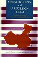 Greater China and U.S. Foreign Policy: The Choice Between Confrontation and Mutual Respect (Hoover Institution Press Publication)