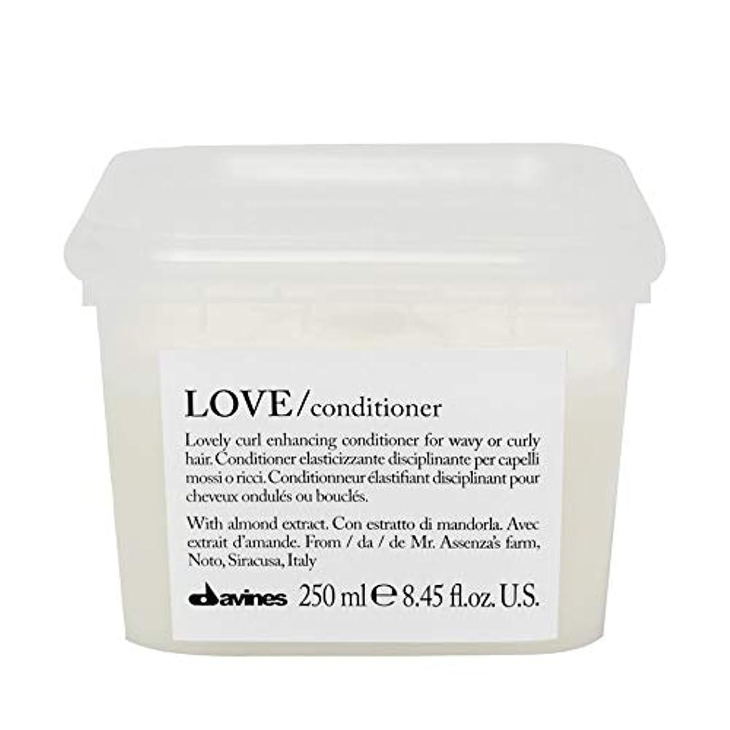 主導権横プロジェクター[Davines ] コンディショナー250メートルを強化ダヴィネス愛カール - Davines Love Curl Enhancing Conditioner 250m [並行輸入品]