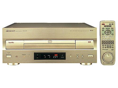 パイオニア DVL-H9 DVD/LDコンパチブルプレーヤー