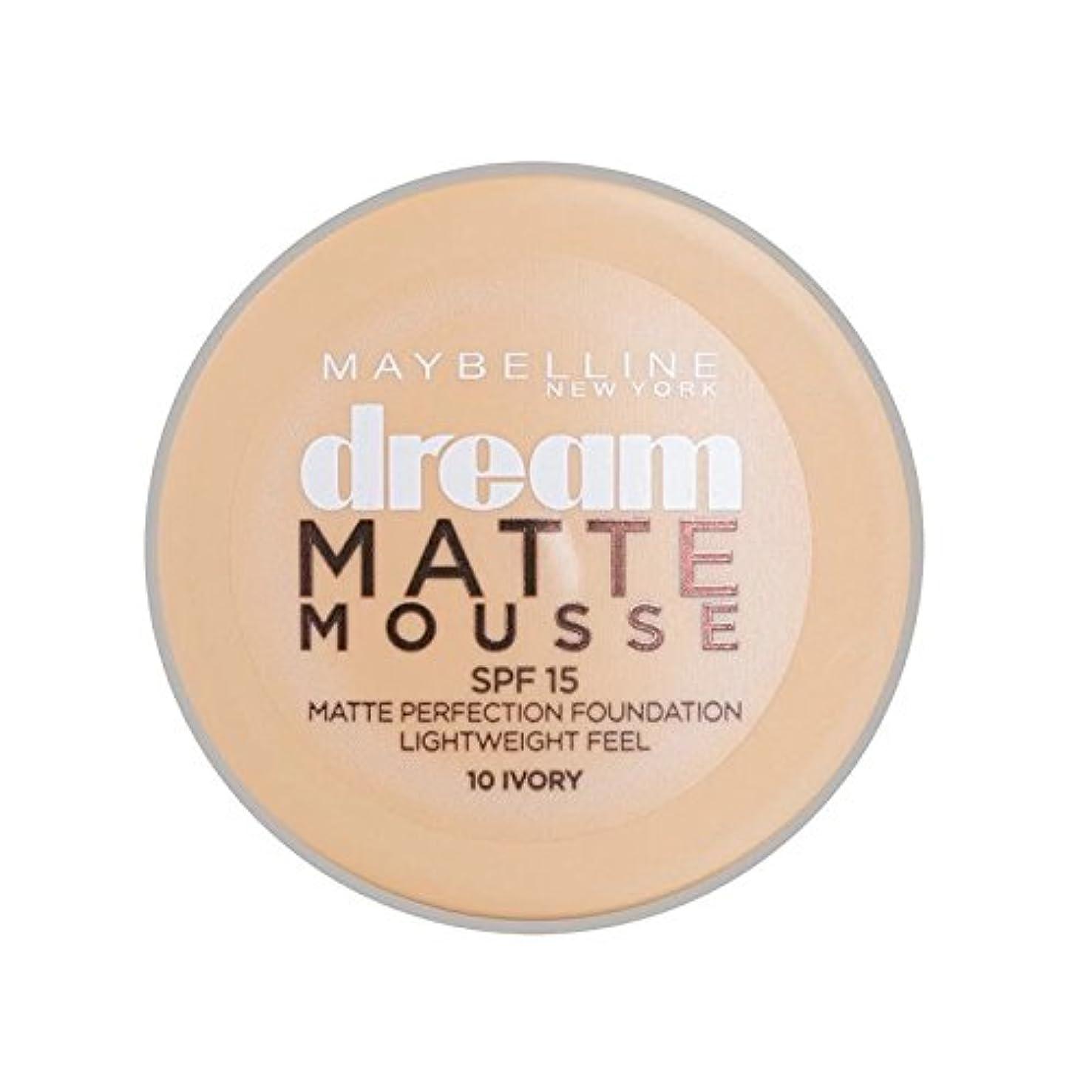 誠意アデレード概要メイベリン夢マットムース土台10アイボリー10ミリリットル x2 - Maybelline Dream Matte Mousse Foundation 10 Ivory 10ml (Pack of 2) [並行輸入品]