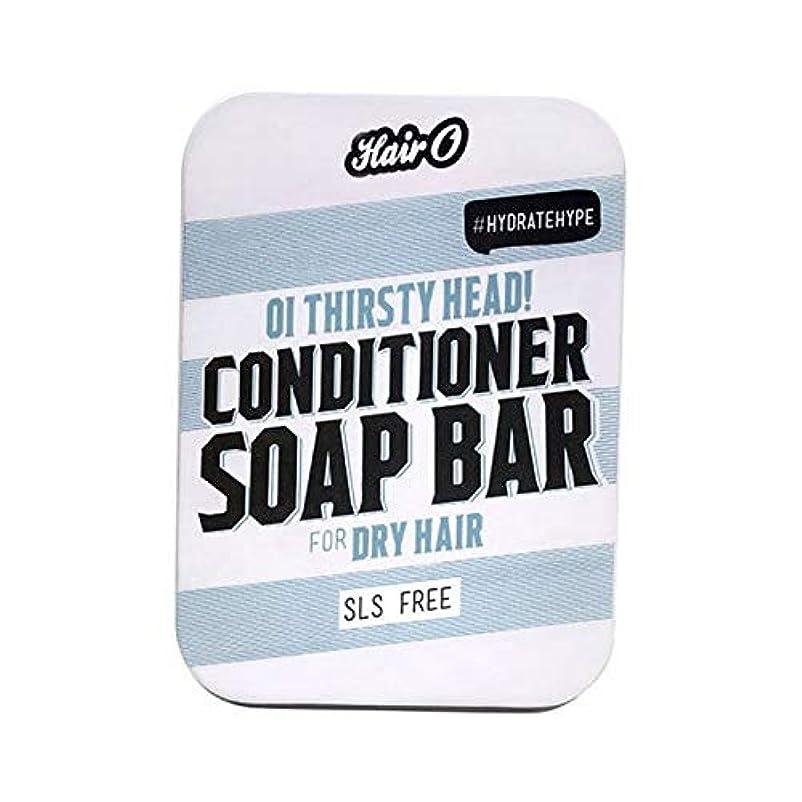 ホラー荒涼としたホバー[Hair O ] 大井のどが渇いヘッドコンディショナーソープバー100グラムO毛 - Hair O Oi Thirsty Head Conditioner Soap Bar 100g [並行輸入品]