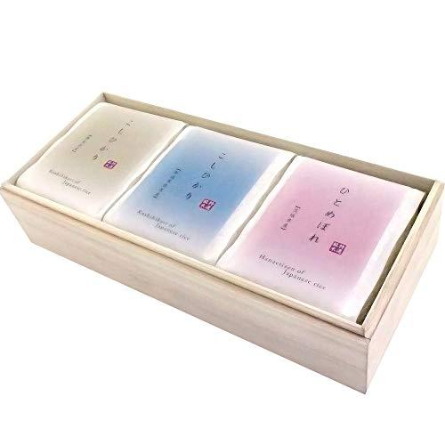 偲び米 お米ギフト香典返し 食べ比べ 桐箱入り 帯包装 のし付き(満中陰志) 3合袋(450g)×3品種