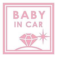 imoninn BABY in car ステッカー 【パッケージ版】 No.26 ダイアモンド (ピンク色)
