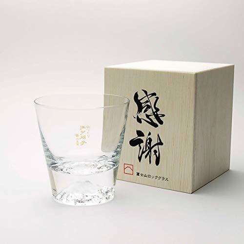 富士山ロックグラス 期間限定 感謝木箱付 田島硝子正規代理店 270ml TG15-015-R