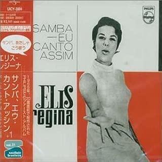 Samba, Eu Canto Assim