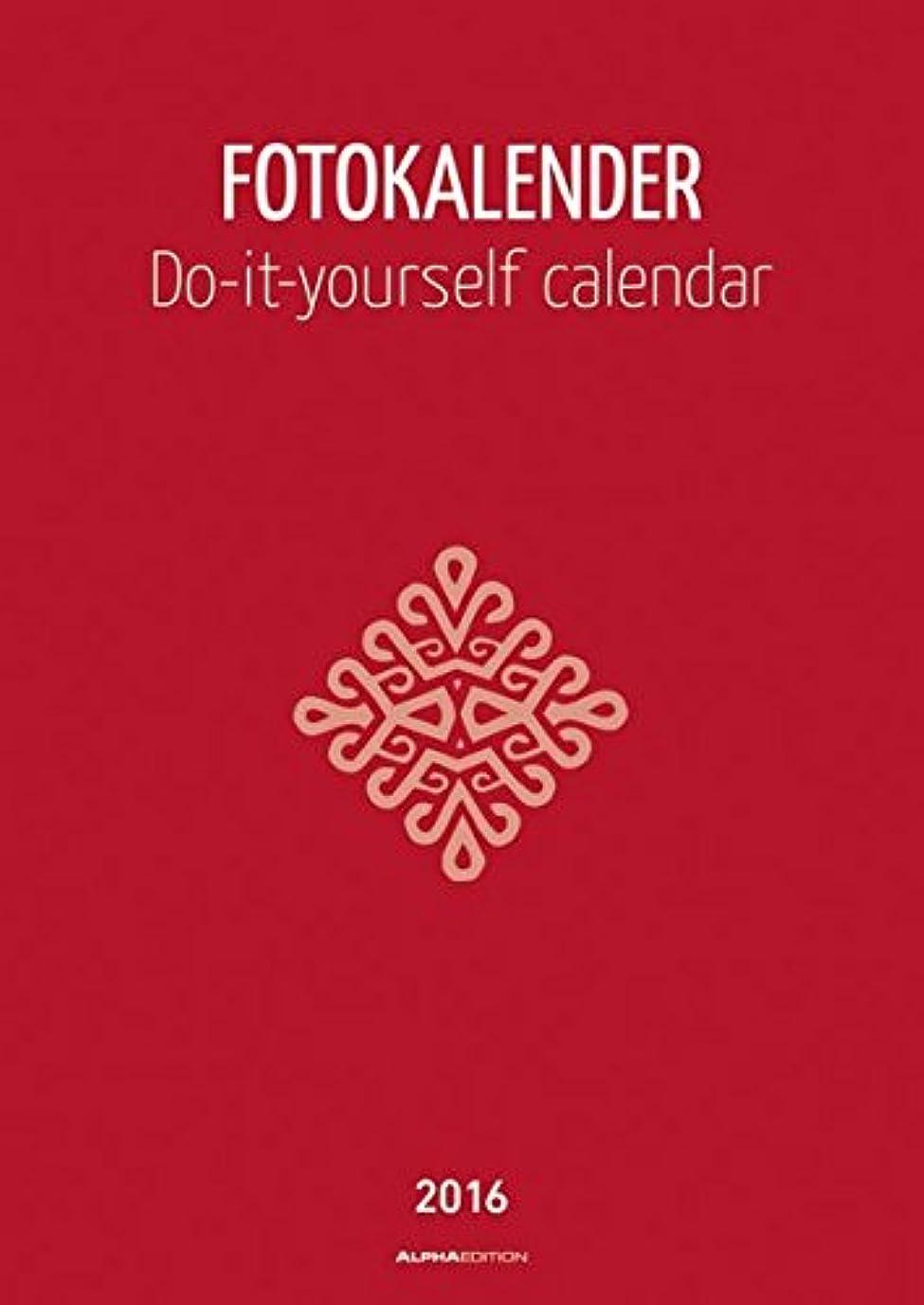 元に戻すアート潜在的なFoto-Bastelkalender 2016 datiert, rot: Do it yourself calendar